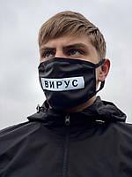 Маска мужская   женская защитная тканевая Сlasp xx black, фото 1