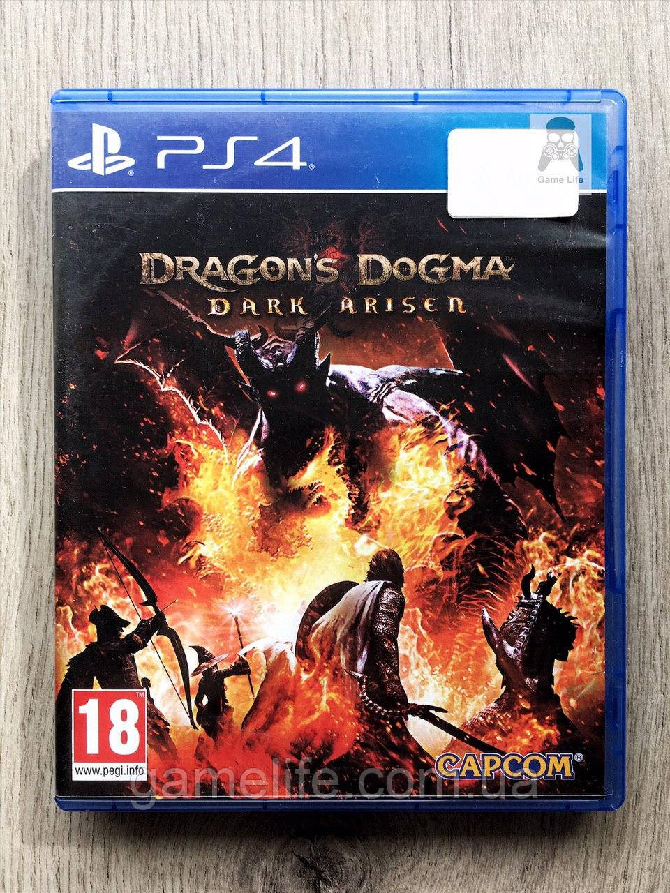 Dragons Dogma Dark Arisen HD (англ.) (б/у) PS4