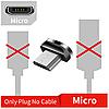 Коннектор (магнитик) Micro-USB для магнитной зарядки Essager (3А)