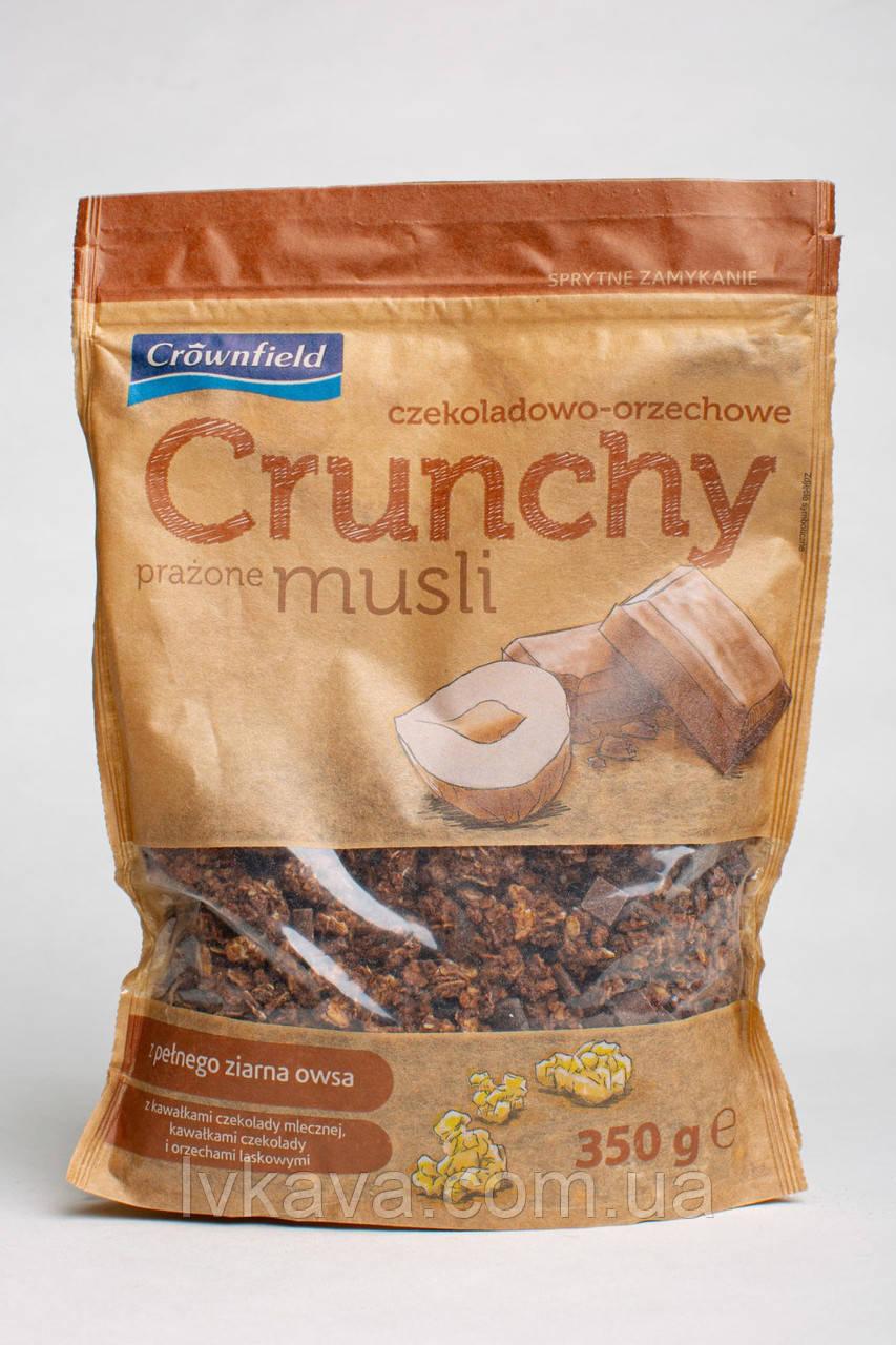 Мюсли хрустящие ( кранчи ) шоколадно - ореховые Crownfield , 350 гр
