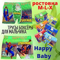 Трусы боксёры для мальчика Happy Baby AO-15 серия SPIDER MAN (ростовка M-L- XL) 12 шт упаковка  20008680