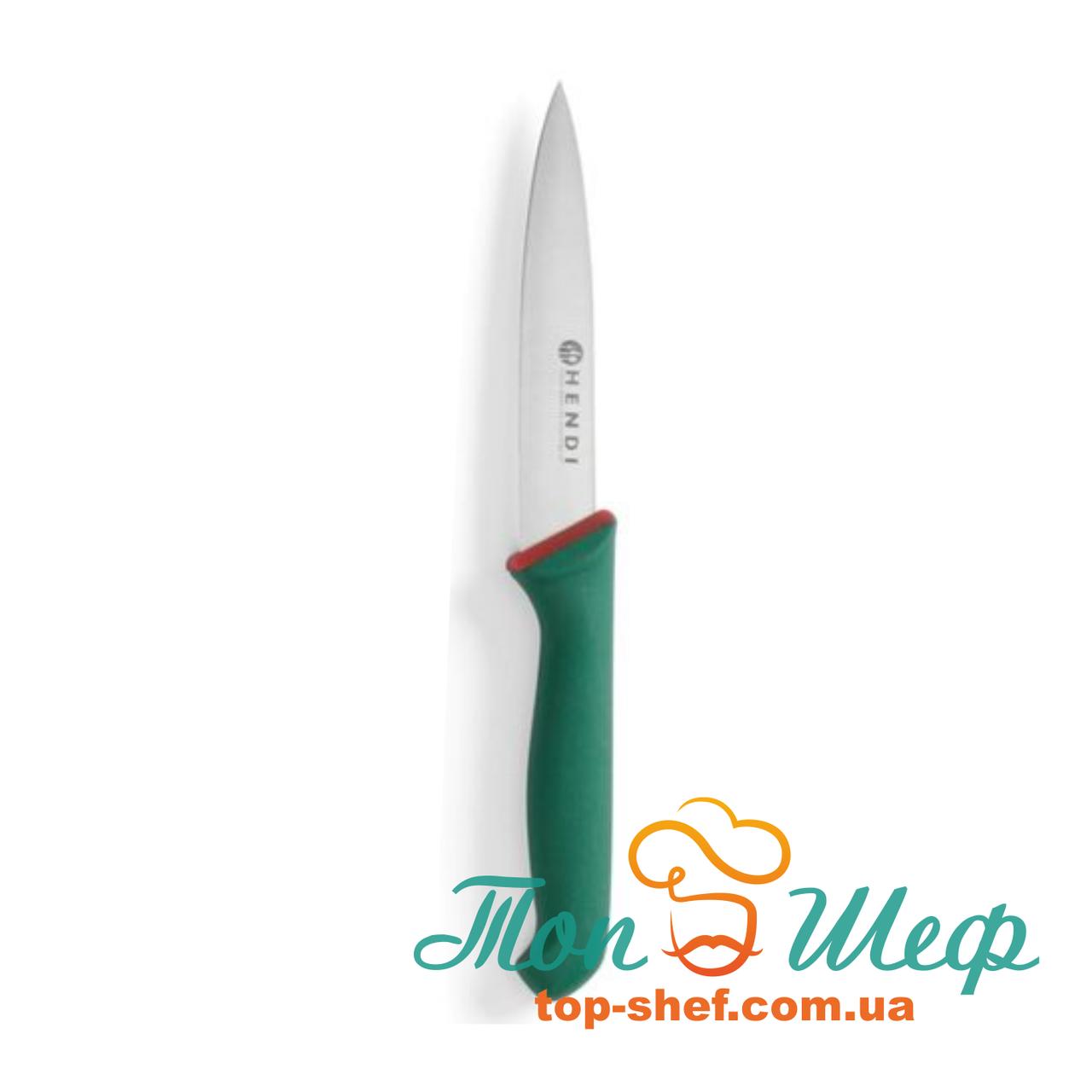 Нож для овощей 110/215 Green Line Hendi 843826