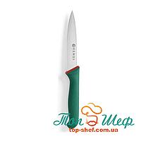 Нож для овощей 110/215 Green Line Hendi 843826, фото 1