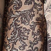 Велюр бельгийка качественная ткань на натуральной шелковой основе ширина 140 см Турция сублимация 5005