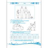 Балакучі малюки Робочий зошит для дітей шостого року життя Авт: Сапун Р. Вигляд: Підручники і Посібники, фото 3