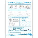 Балакучі малюки Робочий зошит для дітей шостого року життя Авт: Сапун Р. Вигляд: Підручники і Посібники, фото 5