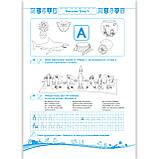 Балакучі малюки Робочий зошит для дітей шостого року життя Авт: Сапун Р. Вигляд: Підручники і Посібники, фото 6