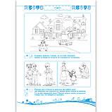 Балакучі малюки Робочий зошит для дітей шостого року життя Авт: Сапун Р. Вигляд: Підручники і Посібники, фото 7