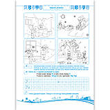 Балакучі малюки Робочий зошит для дітей шостого року життя Авт: Сапун Р. Вигляд: Підручники і Посібники, фото 9