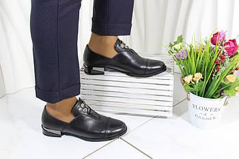 Жіночі туфлі на низькому каблуці Vensi Vensi V369