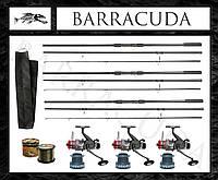 Набор №100 (3.6м) Три карбоновых спиннинга с катушками и леской! Bratfishing Excalibur + Coyote 6000!