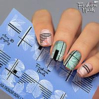 Слайдер-дизайн наклейки на ногти для маникюра водные Fashion Nails Aero 39 листья и геометрия