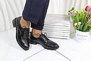 Женские туфли  на низком каблуке Vensi V372, фото 6