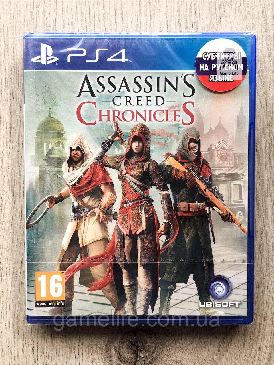 Assassin's Creed Chronicles (рус. суб.) PS4