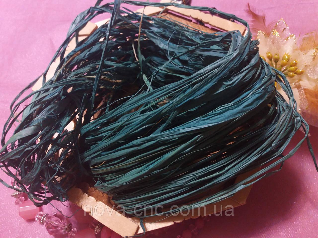 Рафия флористическая, наполнитель зелено-голубой