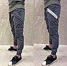 Светло-серые штаны, фото 2