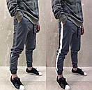 Светло-серые штаны, фото 3