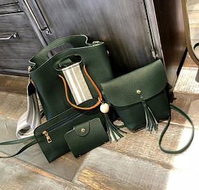 Стильный  набор женских сумок 4в1