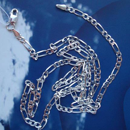 Серебряная цепочка, 500мм, 11 грамм, плетение Картье, фото 2