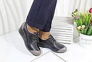 Осенние женские туфли на танкетке  Sas 32-18-04, фото 6