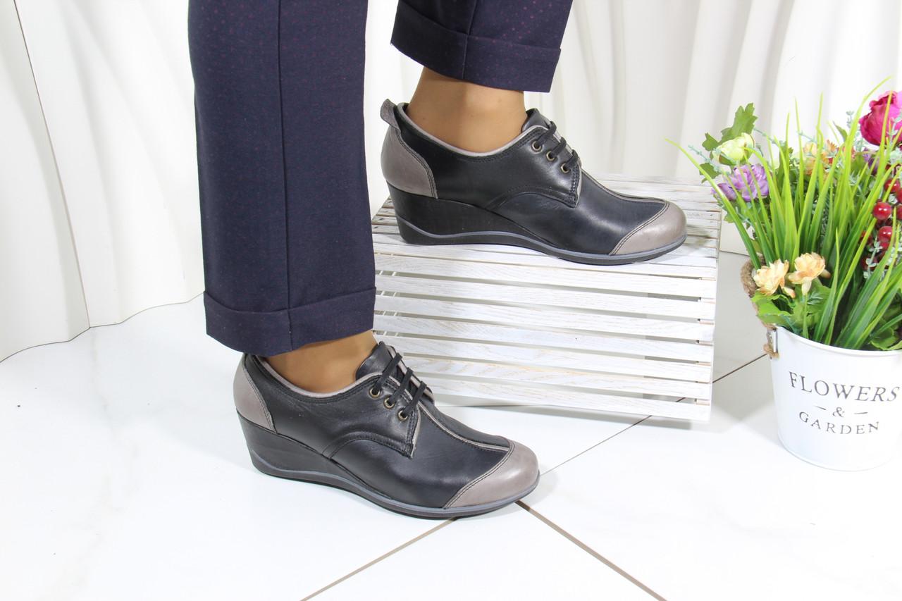 Осенние женские туфли на танкетке  Sas 32-18-04
