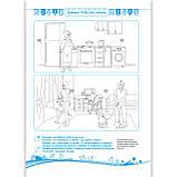 Балакучі малюки Робочий зошит для дітей четвертого року життя Авт: Сапун Г. Вид: Підручники і Посібники, фото 4