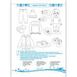 Балакучі малюки Робочий зошит для дітей четвертого року життя Авт: Сапун Г. Вид: Підручники і Посібники, фото 5