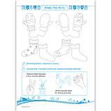 Балакучі малюки Робочий зошит для дітей четвертого року життя Авт: Сапун Г. Вид: Підручники і Посібники, фото 6