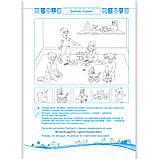 Балакучі малюки Робочий зошит для дітей четвертого року життя Авт: Сапун Г. Вид: Підручники і Посібники, фото 7