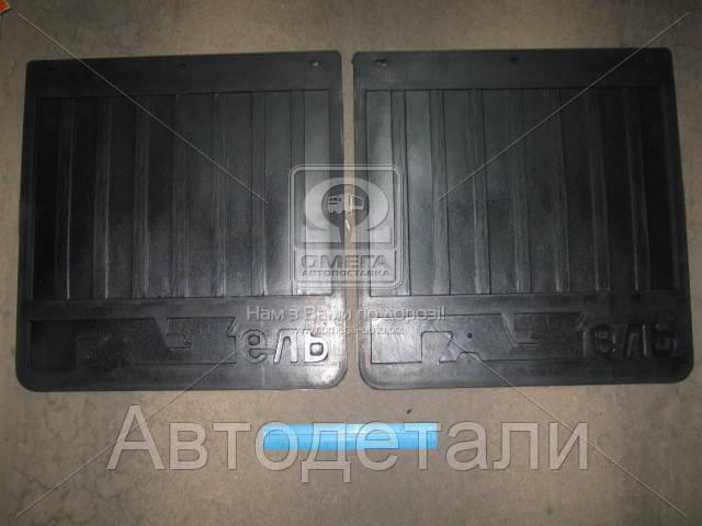 Брызговик колеса задн. ГАЗ 3302 (2 штуки)(бортовая удлинненная) Газель (пр-во Украина) 3302-8511188-10