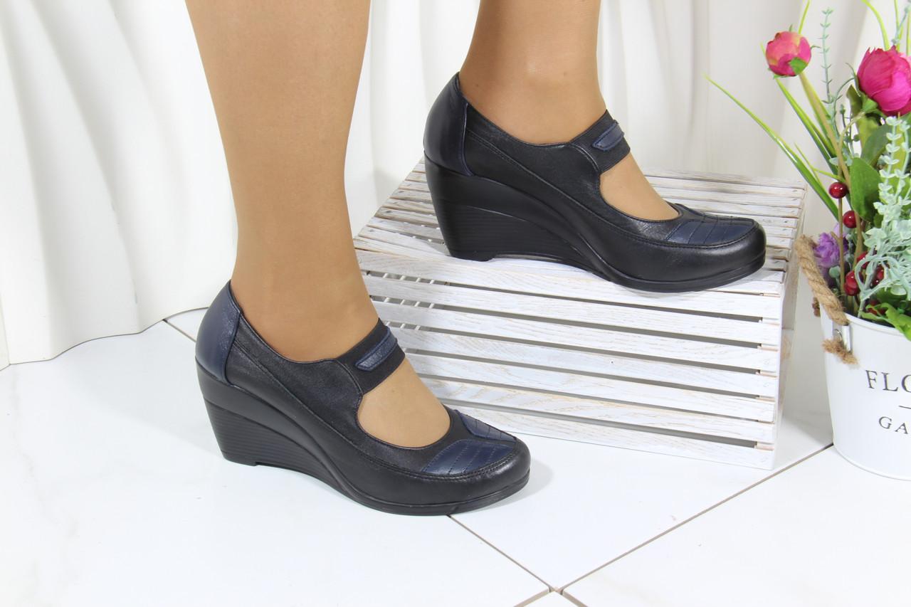 Туфлі шкіряні Norka 301-S-L
