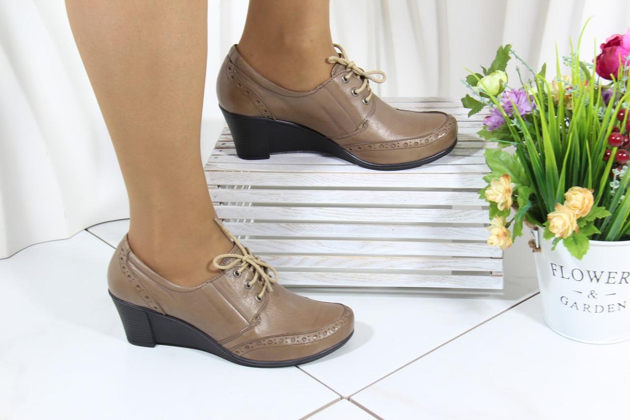Светлые женские туфли на такетке  Guero 435-v-d