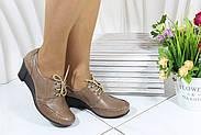 Светлые женские туфли на такетке  Guero 435-v-d, фото 6