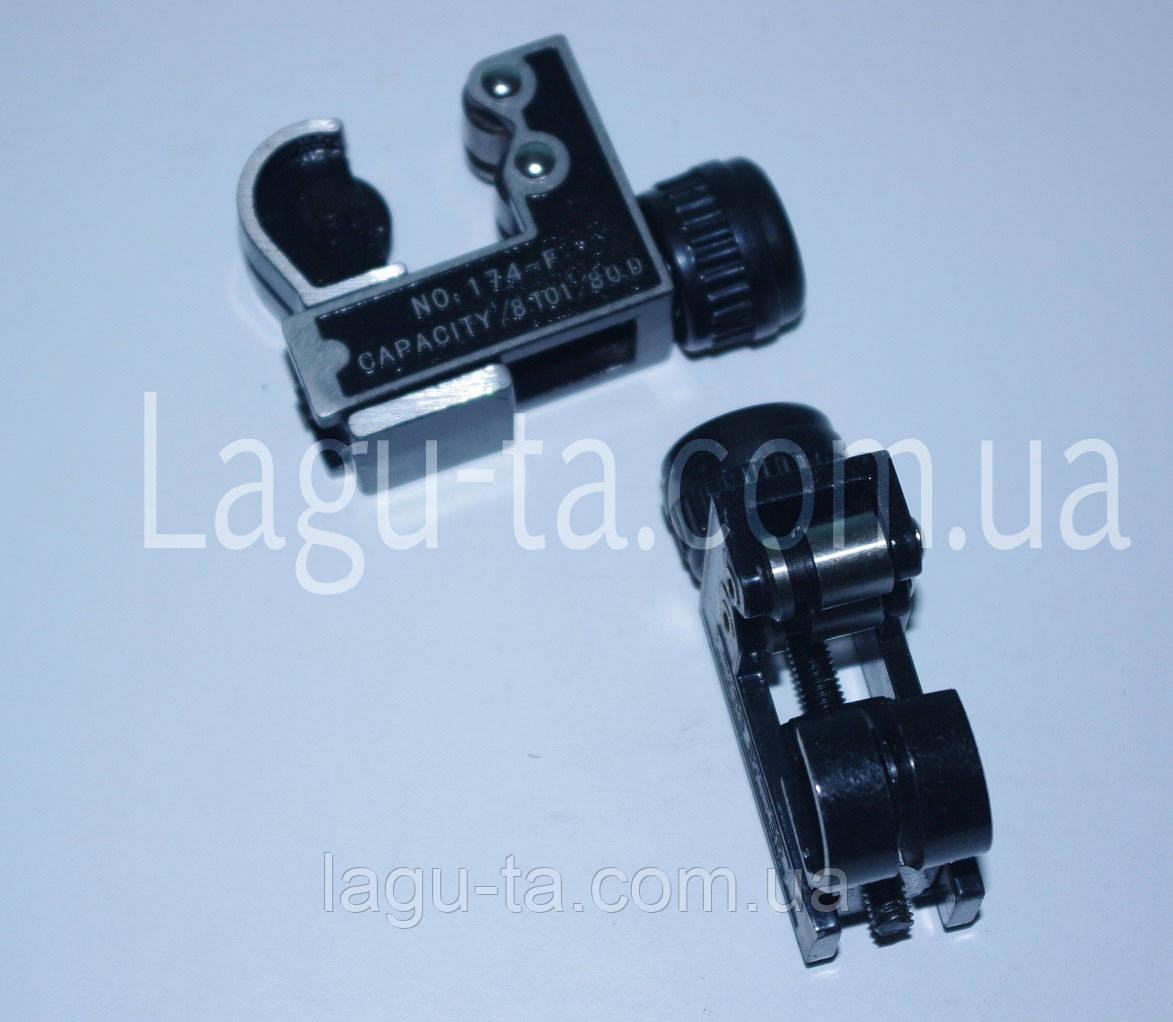 Труборез для медных труб от 3 мм до 28 мм