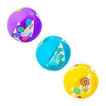 Пляжный мяч Bestwaу 51 см