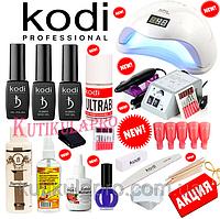 Стартовый набор для маникюра Kodi с лампой Sun5 и фрезером Lina  20000об