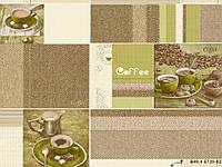 Обои виниловые супер мойка Кофейня 5738-02 коричневый + зеленый