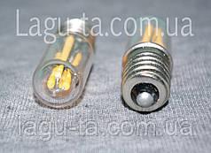 Лампа для освещения в холодильнике светодиодная  Е14