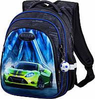 Ранец школьный рюкзак детский для мальчиков фабричный Winner One R2-167 с машинкой + брелок мячик портфель