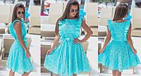 Платье летнее Ромашка в расцветках 39397, фото 1