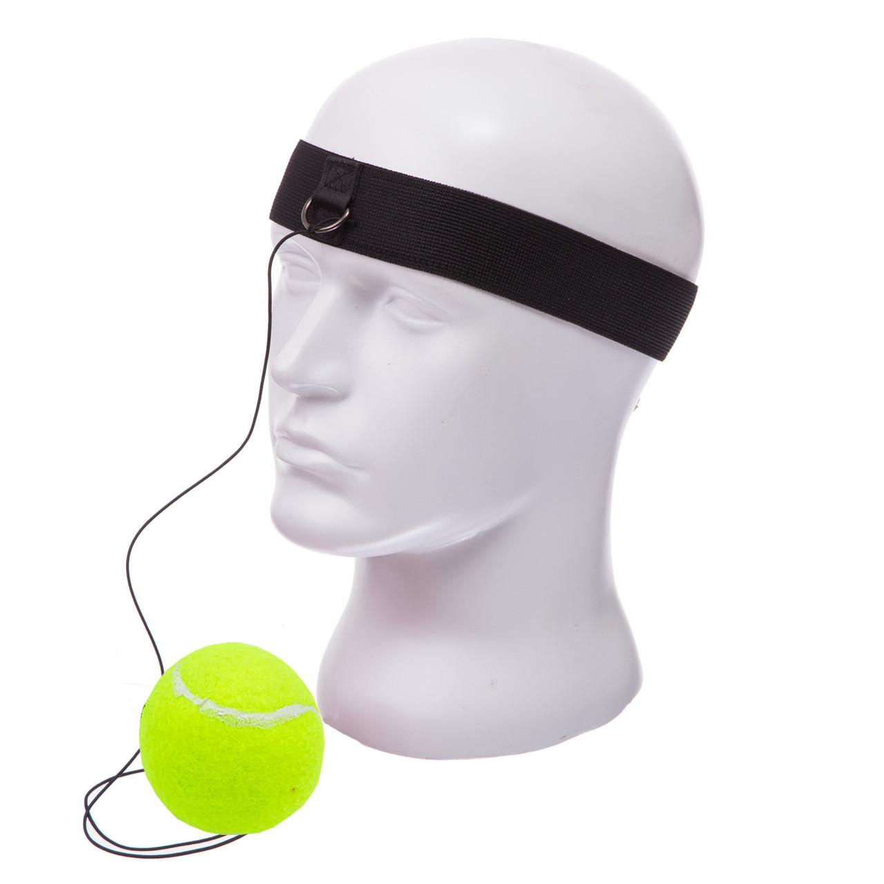 Тренажер для бокса Теннисный мяч на резинке Fight Ball (1шт) 6730 Салатовый
