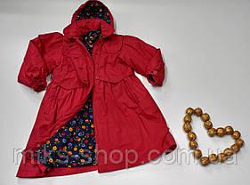 Плащик для девочки с капюшоном Размер 134, фото 2