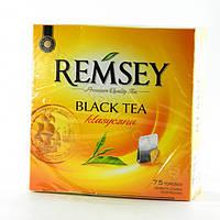 Чай черный Remsey Black Tea 75 пакетиков (Польша)