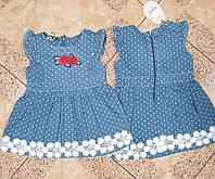 Платье для девочки 9-24 мес