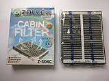 Адаптер салонного фильтра для Ваз 2108, 2109, 21099, 2113, 2114, 2115 с угольным фильтром Zollex, фото 6