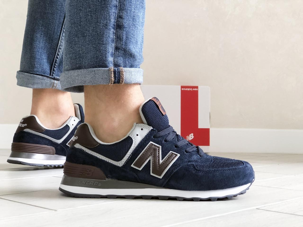 Мужские кроссовки New Balance 574,темно синие с коричневым