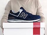 Мужские кроссовки New Balance 574,темно синие с коричневым, фото 3