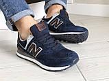 Мужские кроссовки New Balance 574,темно синие с коричневым, фото 4