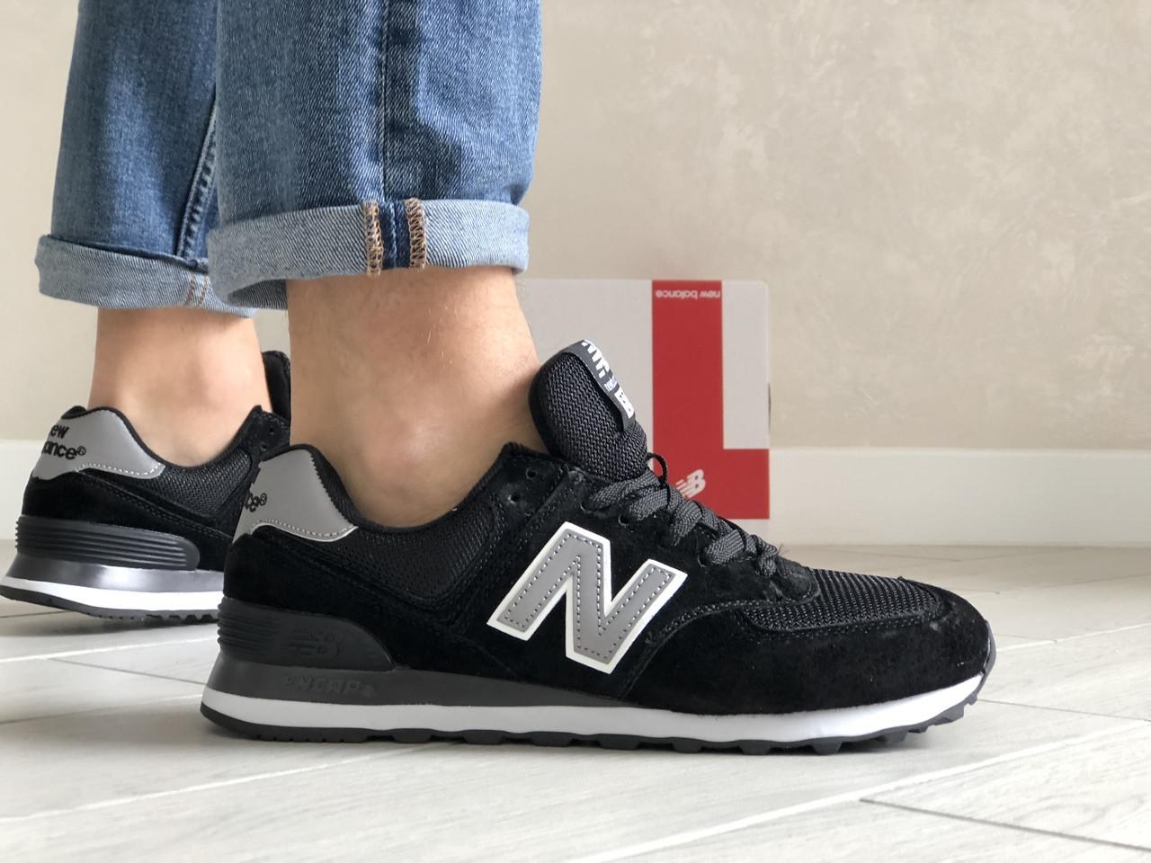 Мужские кроссовки New Balance 574,черные с серым