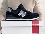 Мужские кроссовки New Balance 574,черные с серым, фото 2